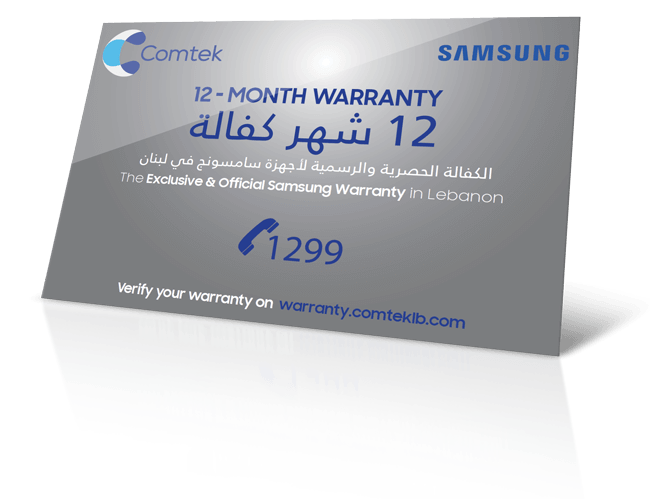 Buy Products With The Official Samsung Warranty in Lebanon